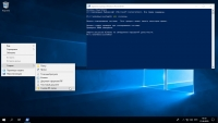 Торрент скачать Windows 10 Корпоративная LTSC x64 17763.1294 June 2020 by Generation2