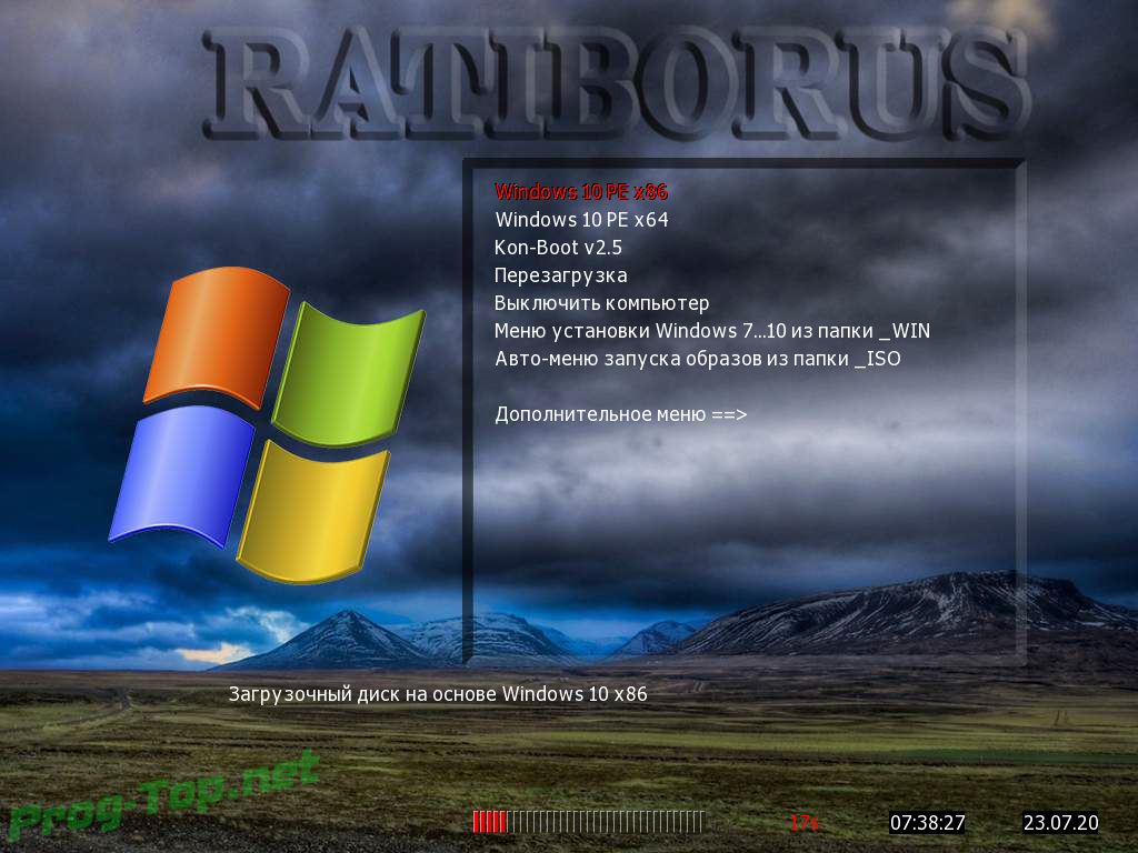 Обслуживание ПК - Windows 10 PE 1.2021 by Ratiborus (x86/x64) 1.2021 [10.02.2021]