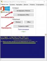 Торрент скачать Сборка на DVD диск Windows 10 Professional VL x86-x64 2004 20H1 RU by OVGorskiy® 07.2020