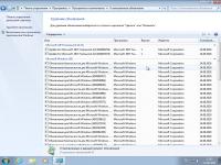 Торрент скачать Windows 7 с обновлениями и твиками SP1 х86-x64 by g0dl1ke 20.08.13