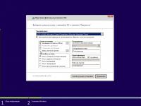 Торрент скачать Сборка Windows 7 SP1 (x86/x64) 52in1 +/- Office 2016 by SmokieBlahBlah 23.08.20
