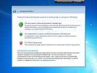 Торрент скачать Windows 7 обновленная сборка (13in2) Sergei Strelec x86/x64 6.1 (build 7601.24560)