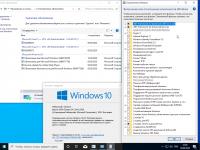 Торрент скачать Windows 10 2004 19041.508 (60in2) Sergei Strelec x86/x64