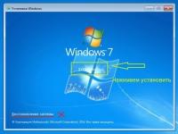Торрент скачать Windows 7 Максимальная 1DVD Ru x86-x64 w.BootMenu by OVGorskiy® 09.2020