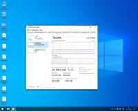 Торрент скачать Микро сборка Windows 10 Enterprise 1909 build 18363.1082 by Zosma (x64)