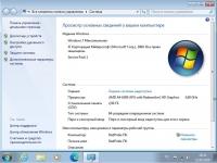 Торрент скачать Обновленная сборка Windows 7 SP1 with Update [7601.24560] AIO 44in2 (x86-x64) by adguard (v20.09.10)