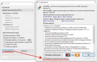 Торрент скачать Сборка Windows 10 2004 (x64) 8in1 by Eagle123 (09.2020)