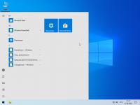 Торрент скачать Стабильная сборка Windows 10 1909 (18363.1082) x64 Home + Pro + Enterprise (3in1) by Brux v.09.2020