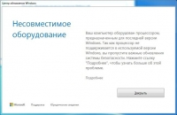 Windows 7 SP1 (x86/x64) 52in1 +/- Office 2016 by SmokieBlahBlah Октябрь 2020