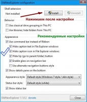 Windows 10 Professional VL x86-x64 20H2 RU by OVGorskiy Октябрь 2020