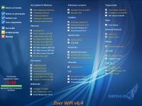Zver Windows 10.0.17763.1518 Enterprise LTSC Version 1809 x64 Октябрь 2020