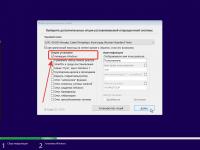 Новейшая сборка Windows 10 20H2 (x64) 8in1 by Eagle123 (10.2020)