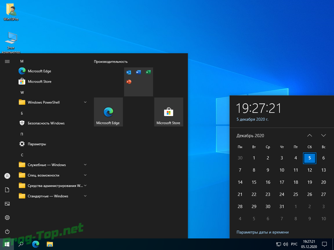 Windows 10 для игроманов Pro 20H2 b19042.631 x64 ru by SanLex (edition 2020-12-05)