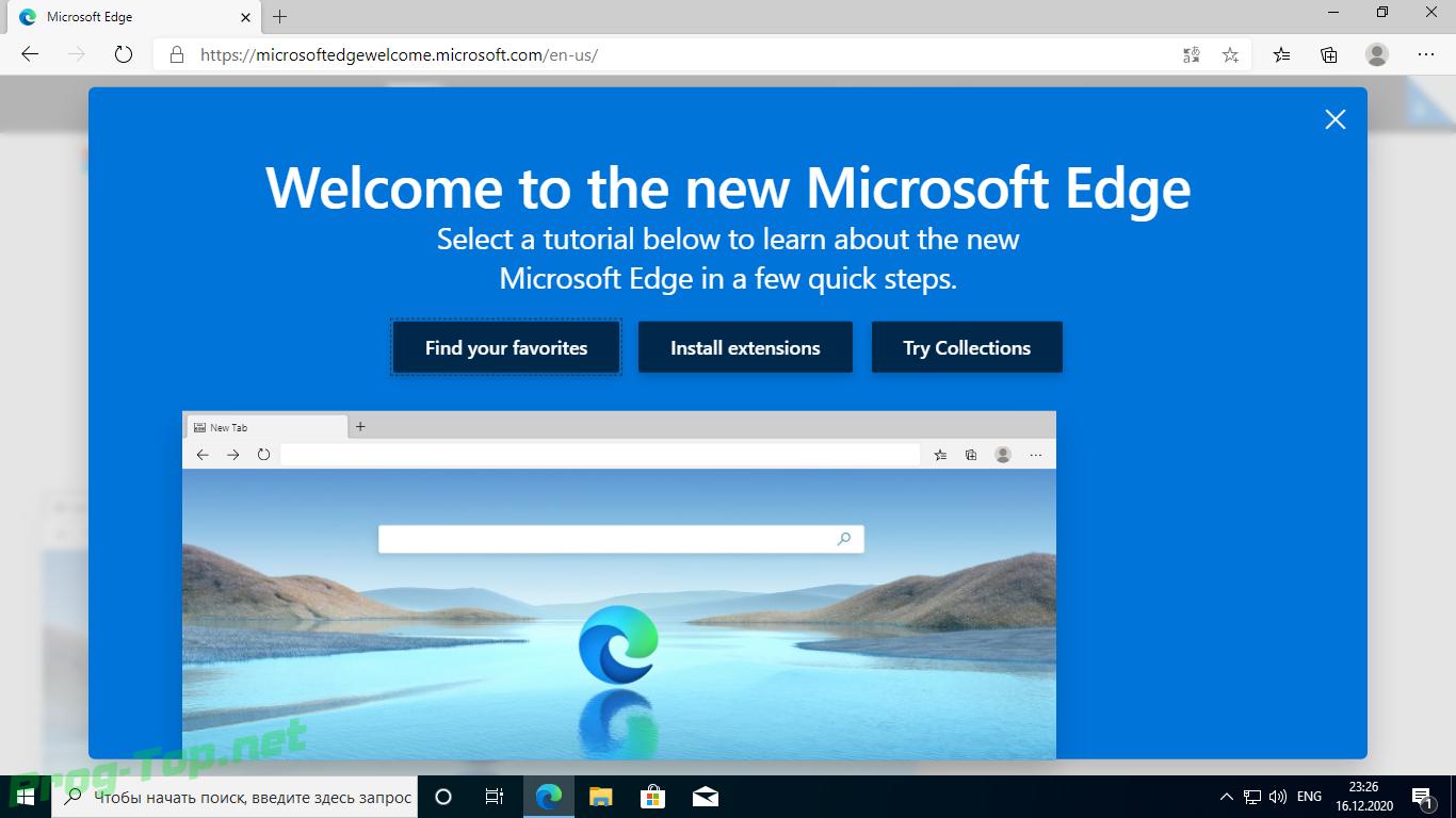 Windows 10.0.19042.685 Version 20H2 (Декабрь 2020) - Оригинальные образы от Microsoft MSDN