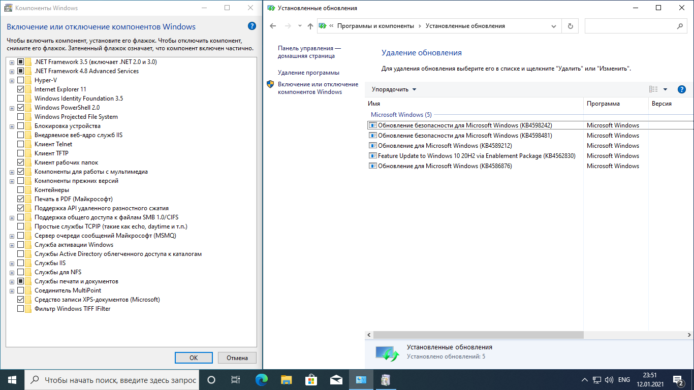Windows 10 Version 20H2 with Update [19042.746] AIO 64in2 (x86-x64) by adguard (Январь 2021)