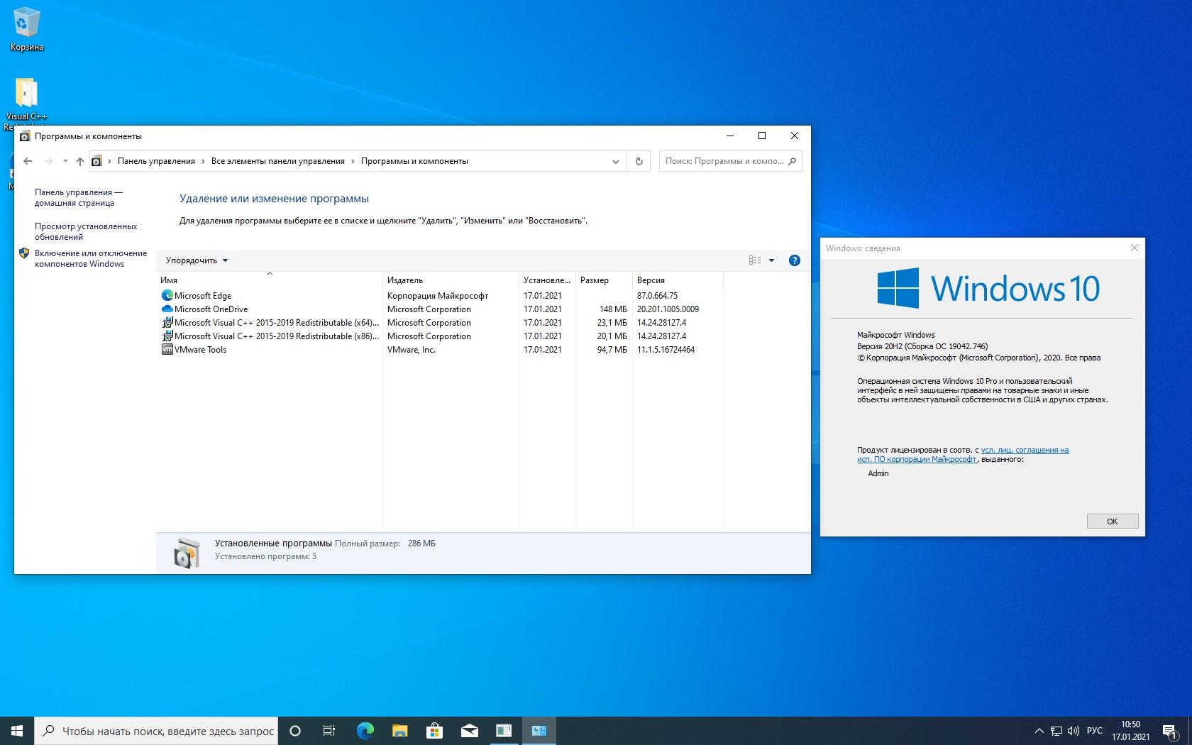 Windows 10 20H2 (Build 19042.746) (40in2) x86/x64 by Sergei Strelec на русском
