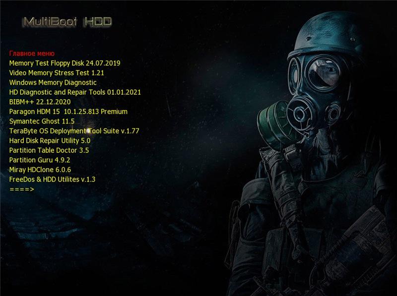 Полноценное обслуживание компьютера - MultiBoot HDD 2021 Final