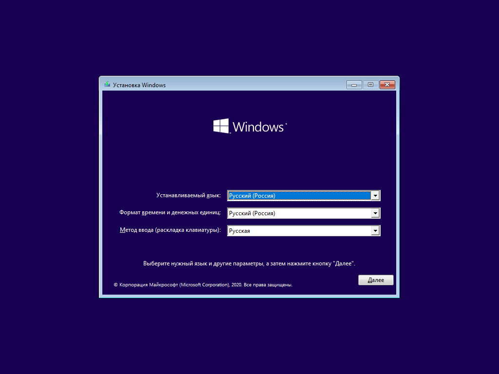 Windows 10 Version 20H2 with Update [19042.804] MSDN 2in1 (x64) by IZUAL