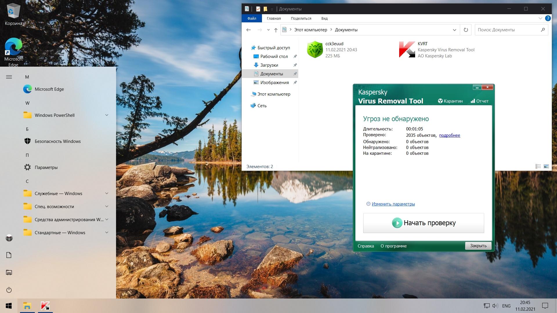 Windows 10 PRO 21H1 x64 RU [GX 12.02.21]