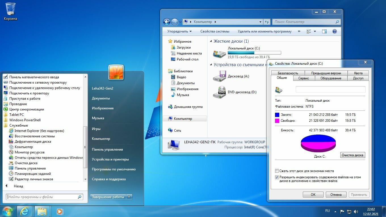 Windows 7 Ultimate SP1 3in1 OEM Февраль 2021 by Generation2 (x64)