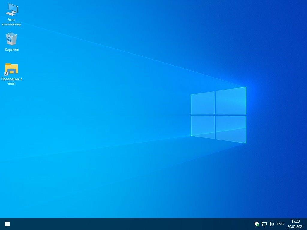 Windows 7/10 Pro х86-x64 by g0dl1ke 21.02.20