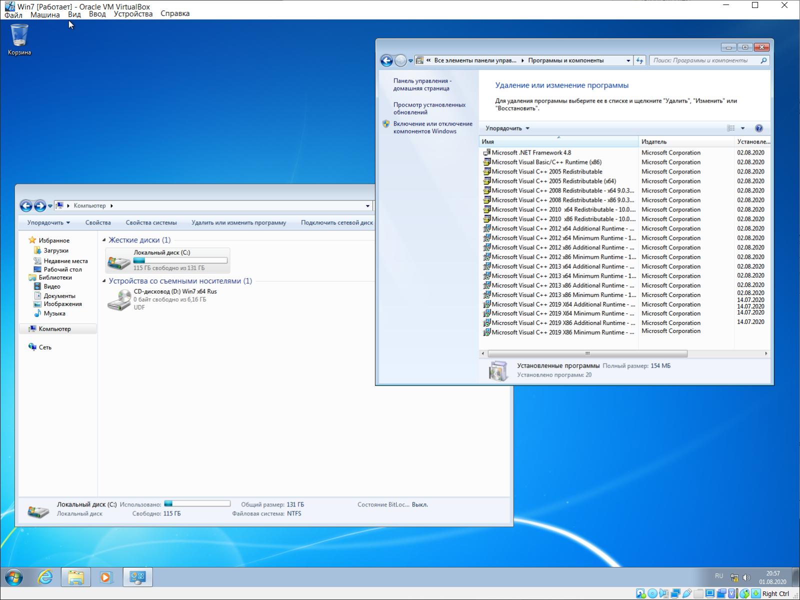 Windows 7 SP1 Pro + Office by yahooXXX (x64)