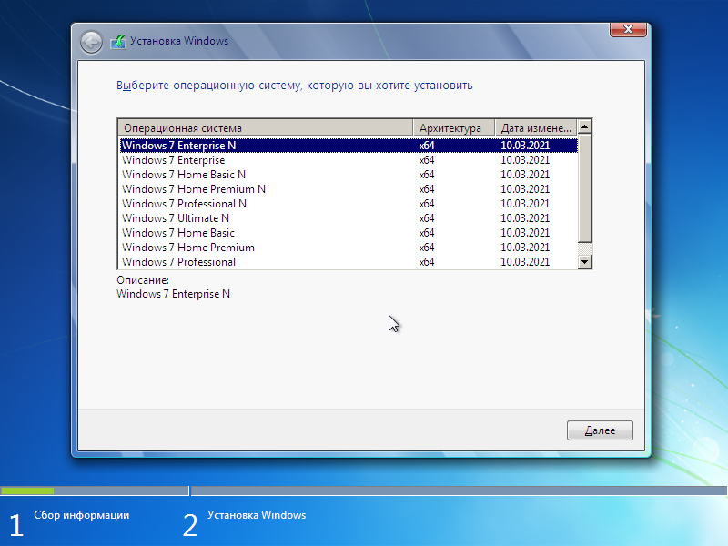 Windows 7 SP1 обновленная [7601.24566] AIO 44in2 (x86-x64) by adguard (v21.03.10)