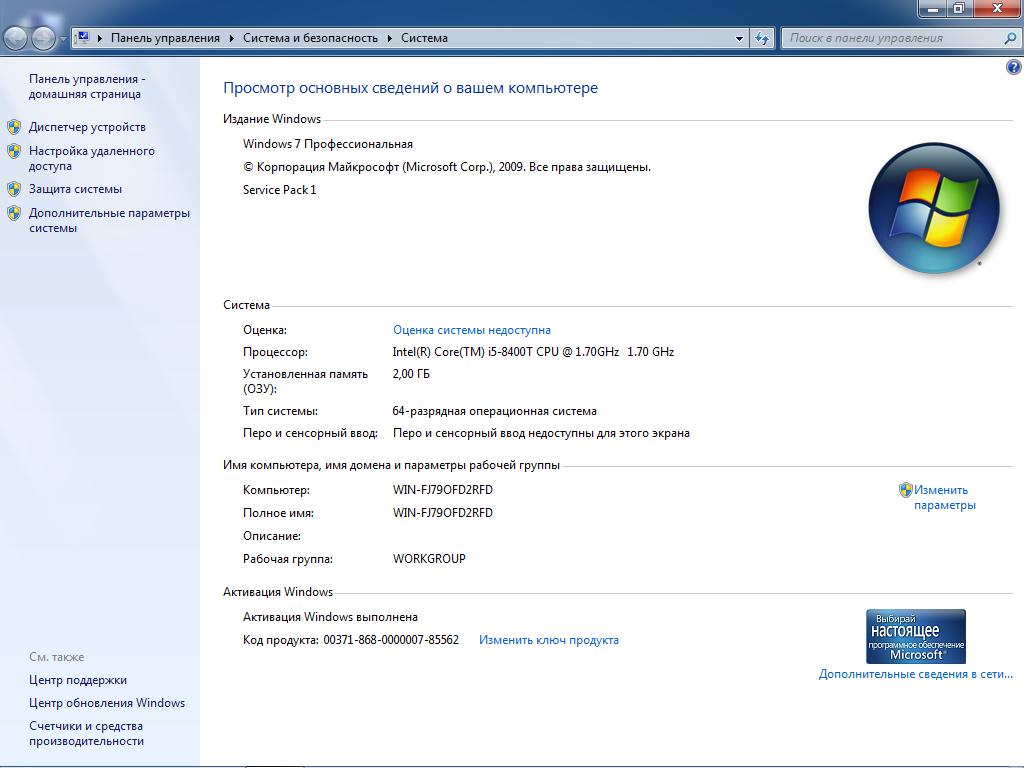 Windows 7/10 Pro с активацией by systemp (x86/x64) (Ru) [20.3.2021]