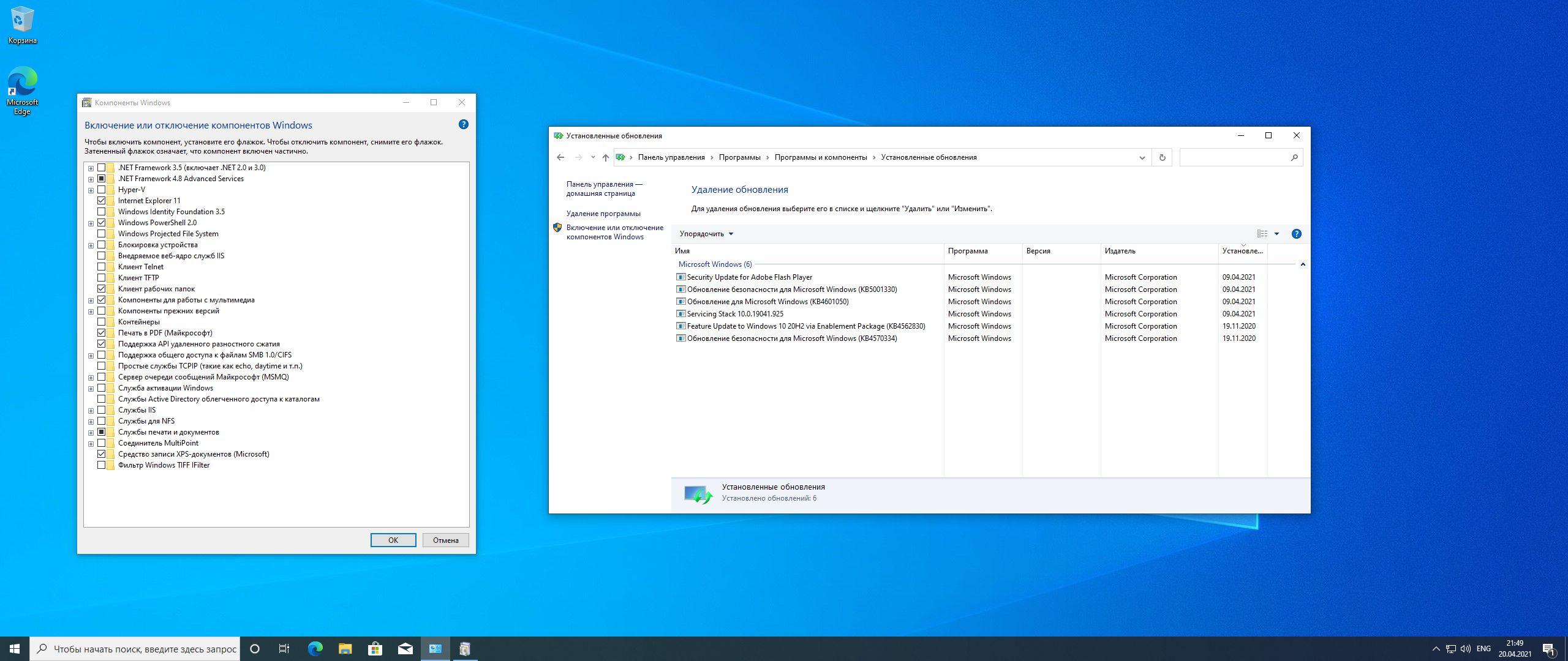 Оригинальные Апрельские образы Windows 10.0.19042.928 Version 20H2