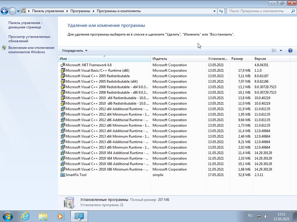Сборка Windows 7 SP1 х86-x64 by g0dl1ke 21.05.12