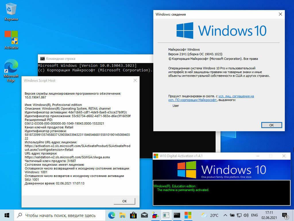 Windows 10 (v21H1) -28in1- HWID-активация (AIO) by m0nkrus (x86-x64)
