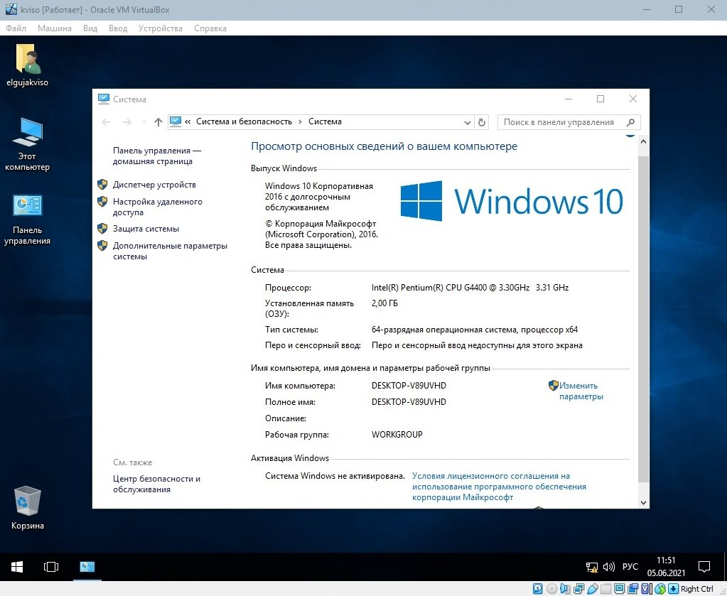 Windows 10 Enterprise LTSB (x64) Elgujakviso Edition (v.05.06.21) без телеметрии