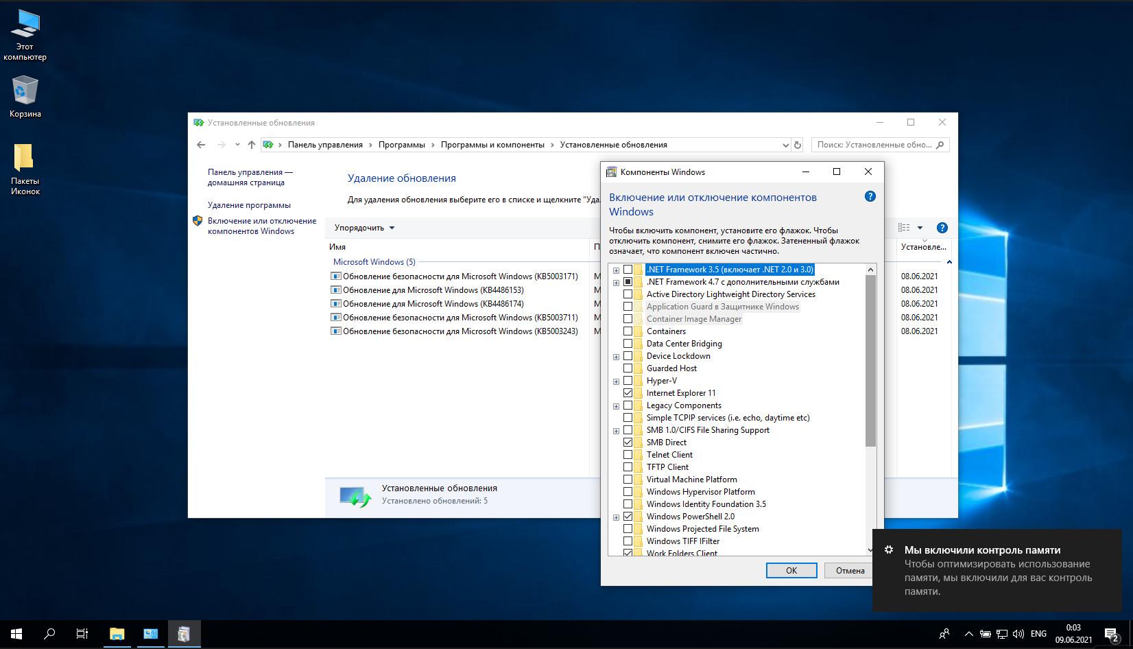 Windows 10 Enterprise Ltsc 17763.1935 x64 (09.06.2021) by ArtZak1