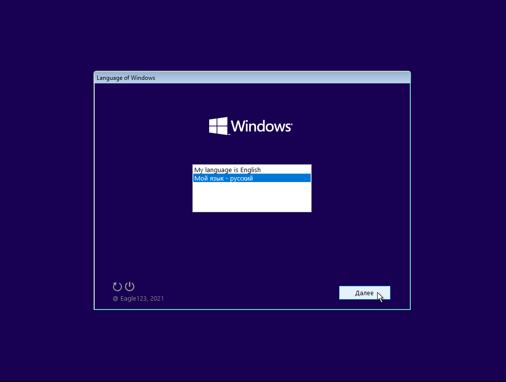 Windows 10 21H1 (x64) 16in1 +/- Office 2019 by Eagle123 (06.2021)