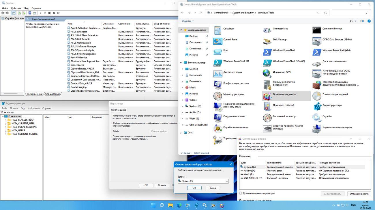 Windows 11 Professional 21996.1 x64 by Tatata