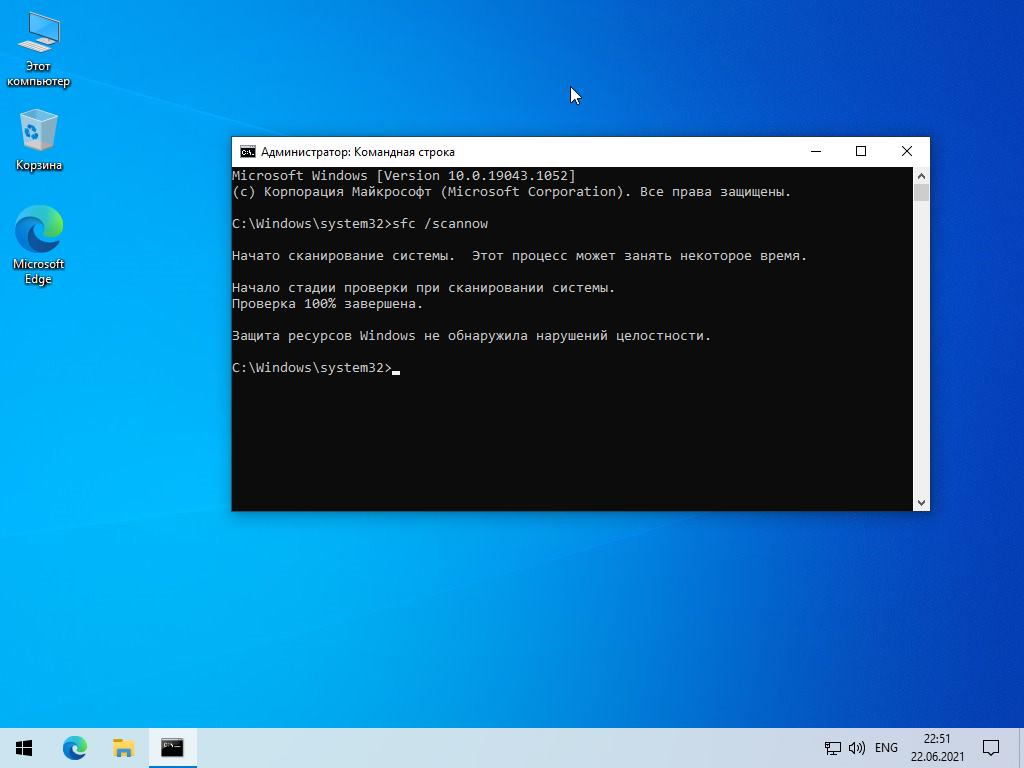 Сборка Windows 10 21H1 (19043.1052) x64 Home + Pro + Enterprise (3in1)