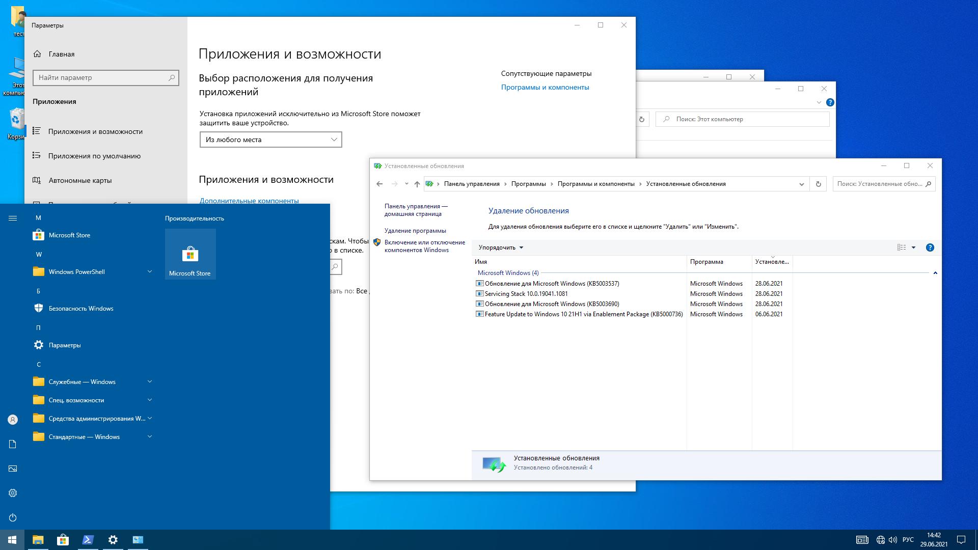 Windows 10 (v21h1) x64 HSL/PRO by KulHunter v2.1 (esd) оптимизированная