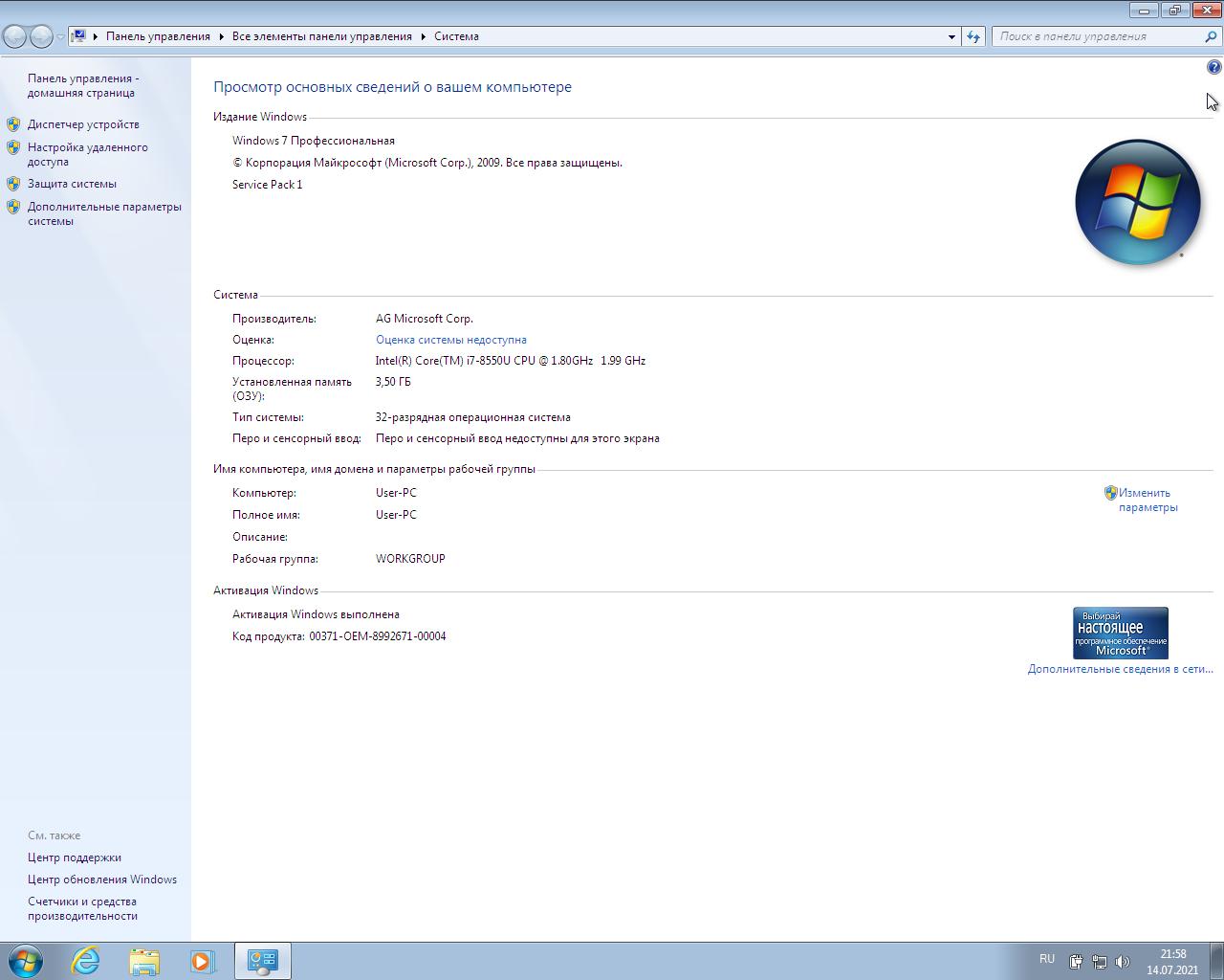 Windows 7 x64-x86 5in1 WPI & USB 3.0 + M.2 NVMe by AG 07.2021
