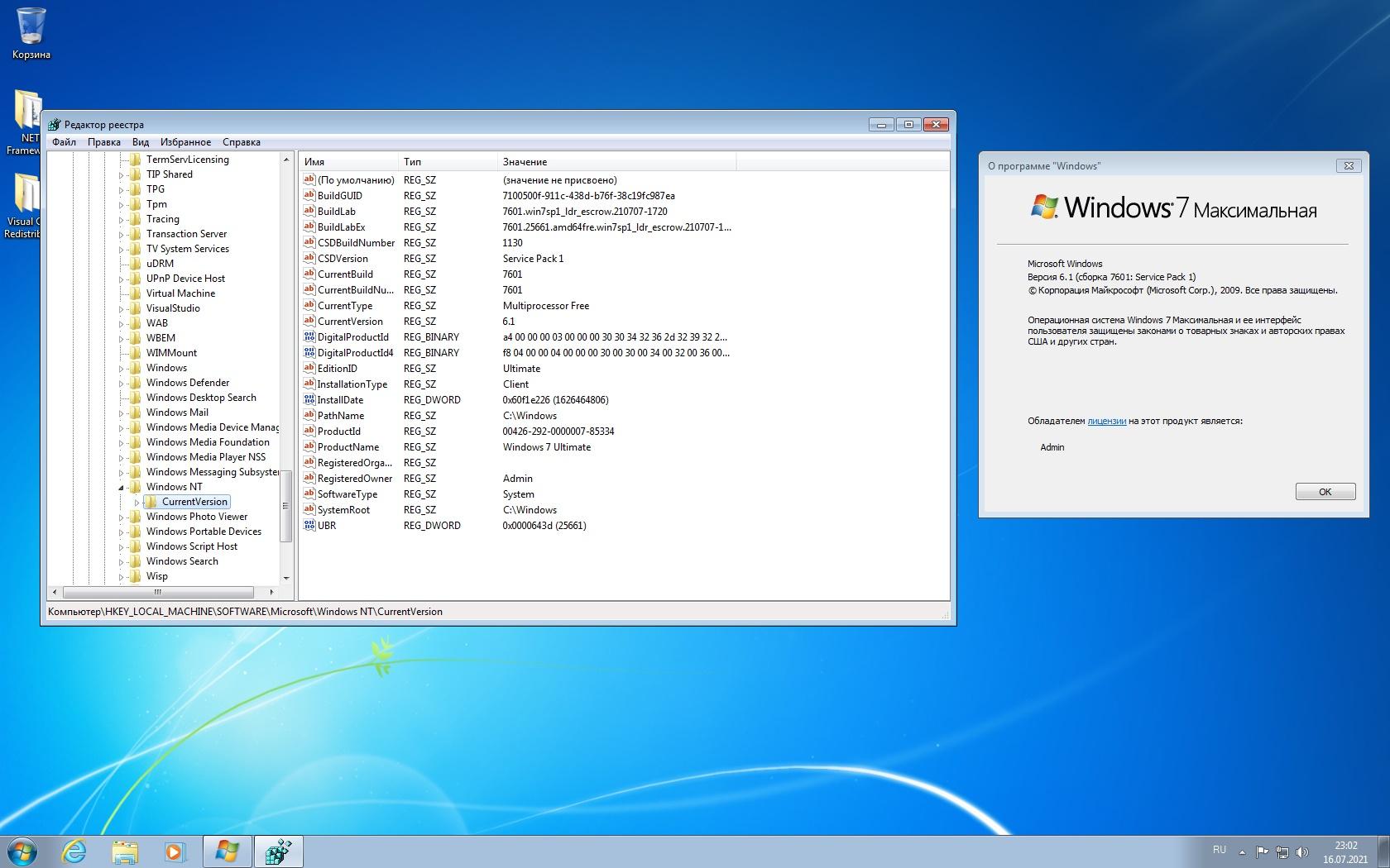 Windows 7 SP1 6.1 (Build 7601.25661) (13in2) x86/x64 by Sergei Strelec