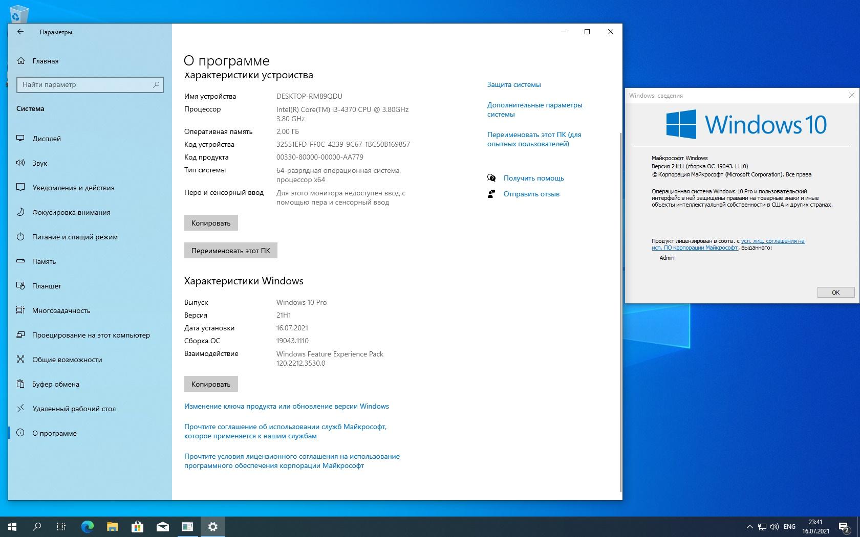 Windows 10 21H1 (Build 19043.1110) (60in2) x86/x64 by Sergei Strelec
