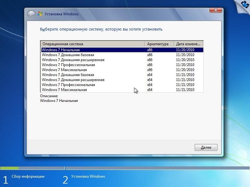 Windows 7 SP1 x86/x64 Ru 9 in 1 Update 07.2021 by OVGorskiy 1DVD
