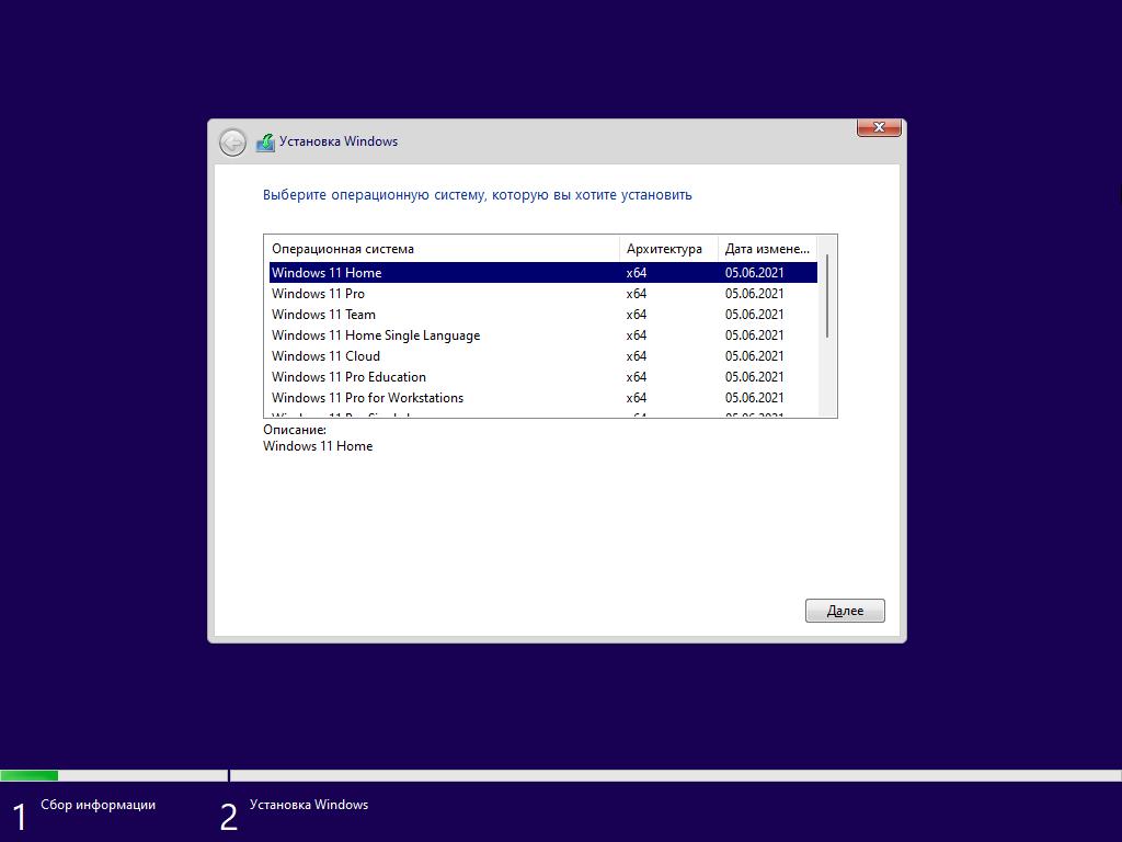Windows 11 FULL Insider Preview 22000.65 [En/Ru] / 22000.71 + FIX [Ru] x64