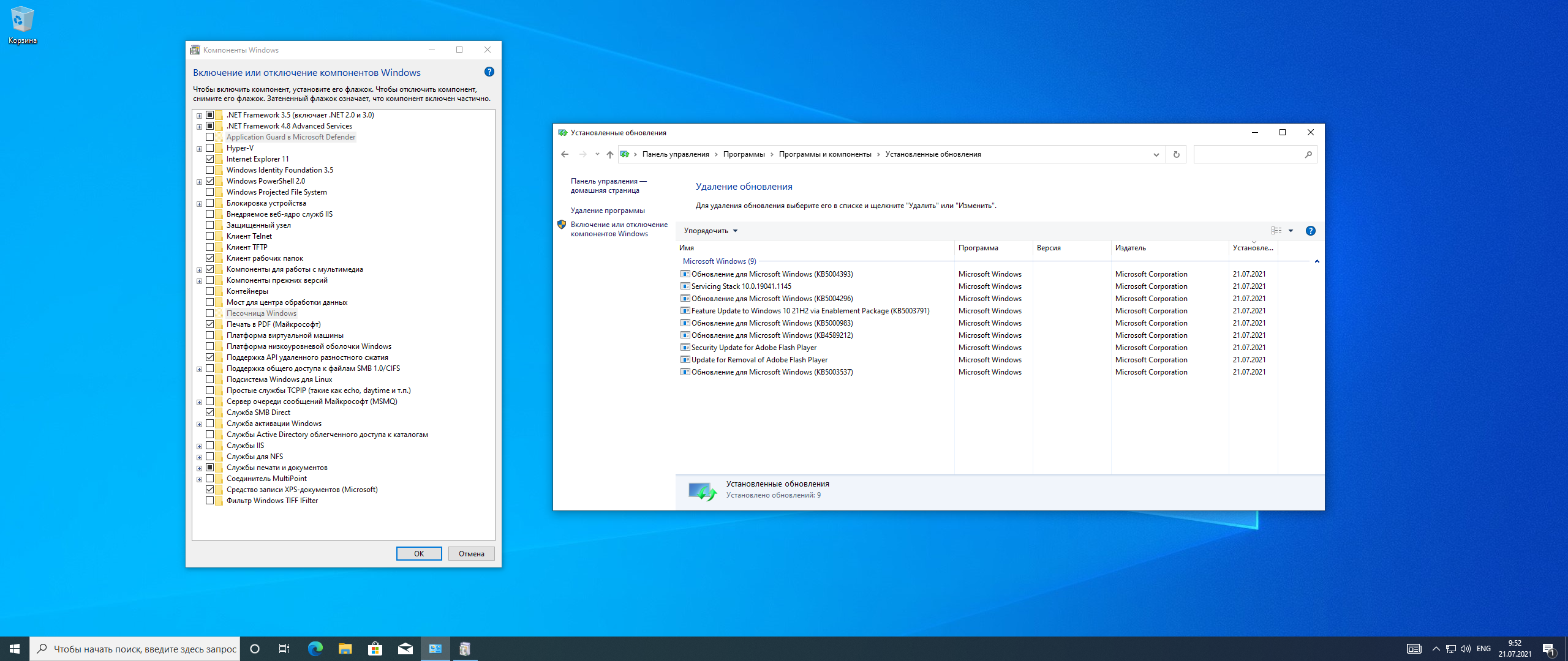 Windows 10 Version 21H2 with Update AIO (x86-x64) by adguard