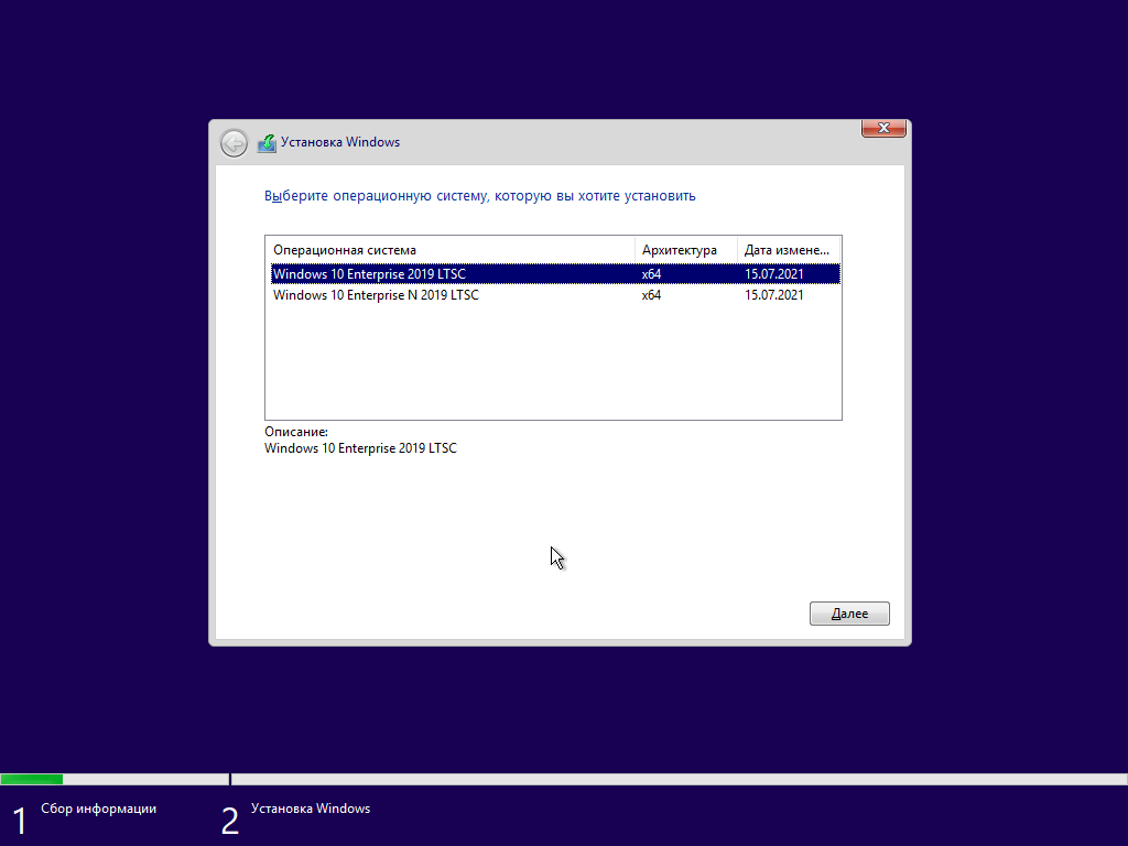 Windows 10 Enterprise 2019 LTSC with Update AIO (x86-x64) by adguard