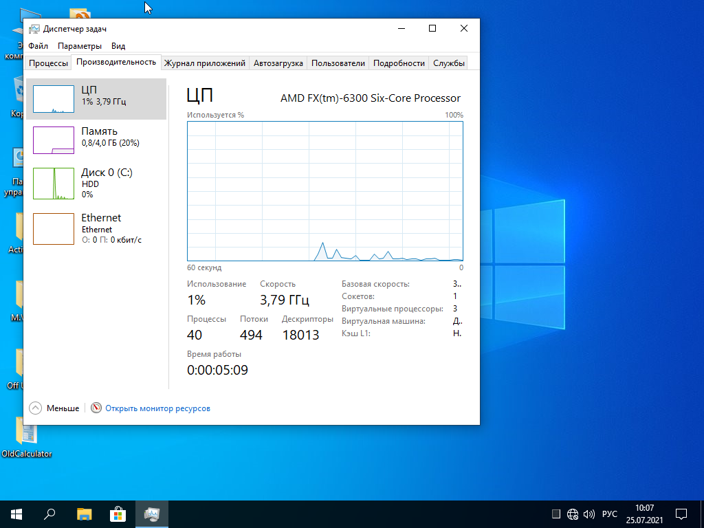 Windows 10 Pro x64 lite 21H2 build 19044.1149 by Zosma