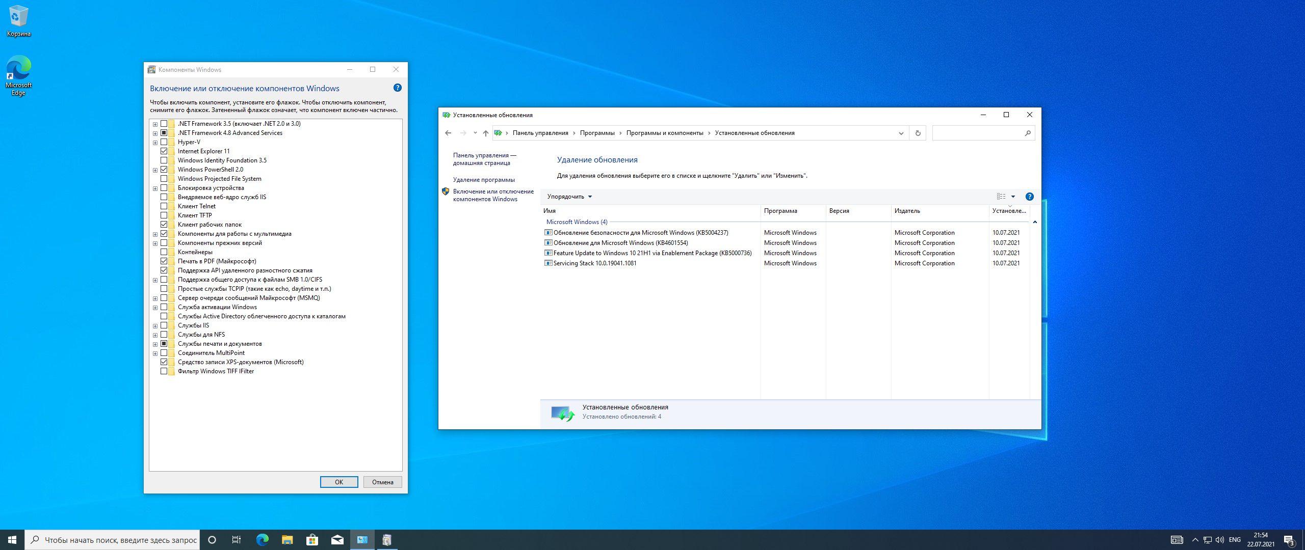 Windows 10.0.19043.1110 Version 21H1 (Updated July 2021) - Оригинальные образы от Microsoft MSDN