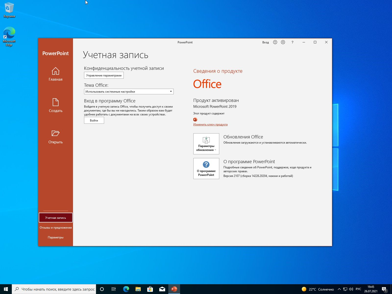 Windows 10 Pro 21H1 Office 2019 v1 x64 by yahooXXX