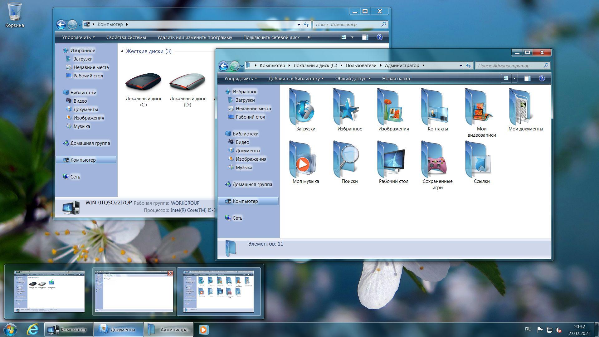 Windows 7 Enterprise SP1 x64 RU [GX 28.07.21] by geepnozeex (G.M.A)