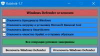 Windows 11 (Dev) Compact & FULL x64 [22000.51] (v2 обновлено 03.07.2021)