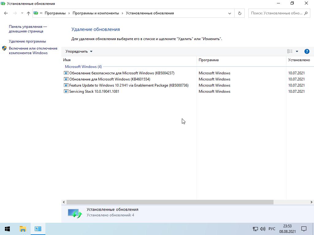 Windows 10 21H1 (19043.1110) x64 Home + Pro + Enterprise (3in1)